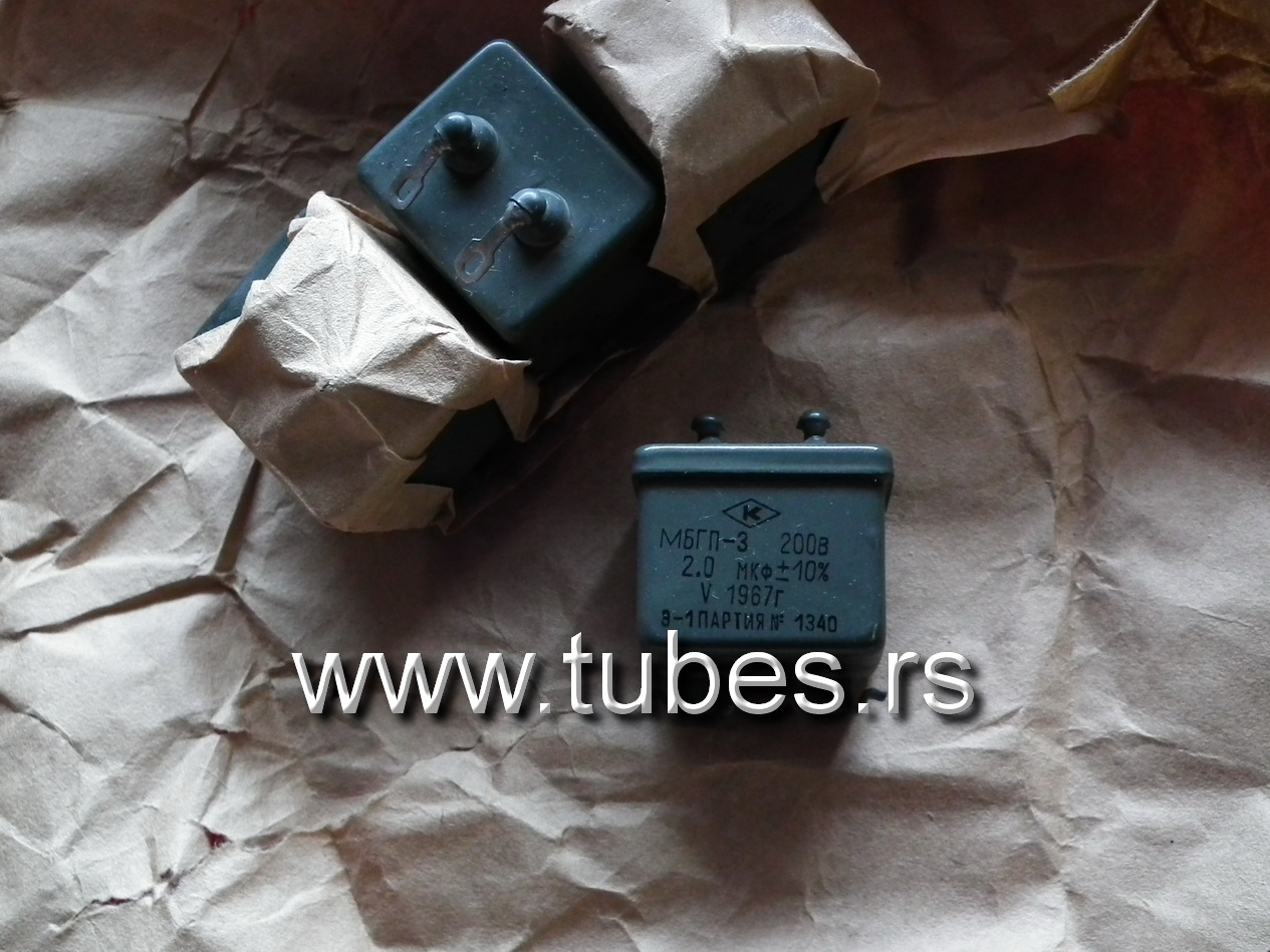 Soviet NOS paper in oil capacitors PIO 2mfd